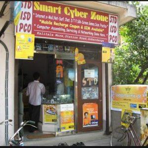 Old-Smart-Cyber-Zone